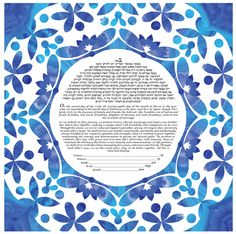 "Your Ketubah could be your perfect something blue with this aptyl titled ""Something Blue Ketubah"" designed by Susanne McGinnis. To order this ketubah click on the pin!"