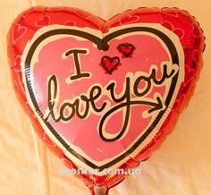 http://proshar.com.ua/vozdushnye-shary.php Предлагаем надувные шары Одесса, шарики воздушные в Одессе.