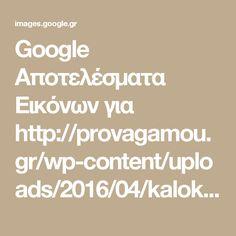 Google Αποτελέσματα Eικόνων για http://provagamou.gr/wp-content/uploads/2016/04/kalokairina-nifika-gia-gamo-se-paralia1.jpg