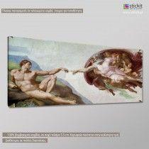 The Creation of Adam, Michelangelo ,αναπαραγωγή σε καμβά