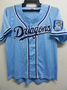 SALE Rare MLB Chunichi Dragons Japanesse Club by SuzzaneVintage