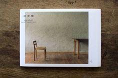 "mina perhonen 2010-2011 Autumn/Winter Collection Catalogue ""紋黄蝶"""