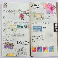 2015/09/21-27 忙碌的一週,週末花蓮慢步調旅行 #mytn #travelersnotebook #jourmal #illustration #artjournal #watercolor #huallen #tripnote