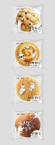 bread packaging Package for Uni-President bread on Behance Bakery Branding, Bakery Packaging, Bakery Logo Design, Food Packaging Design, Packaging Design Inspiration, Corporate Branding, Logo Branding, Japanese Bakery, Japanese Bread