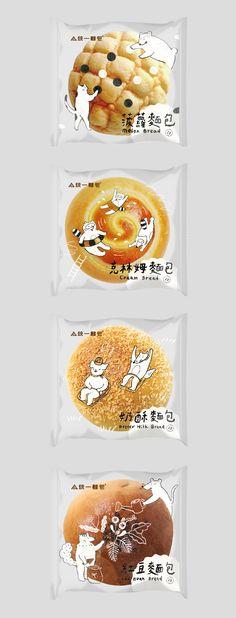 bread packaging Package for Uni-President bread on Behance Bakery Branding, Bakery Packaging, Bakery Logo Design, Food Packaging Design, Corporate Branding, Logo Branding, Japanese Bakery, Japanese Bread, Bread Packaging