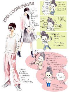 Fashion Mode, Vogue Fashion, Japan Fashion, Daily Fashion, Fashion Art, Fashion Beauty, Girl Fashion, Womens Fashion, Tokyo Street Style