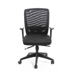 Span Seating  X-7 Black Chair