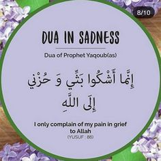 Dua for Sadness Prophet Muhammad Quotes, Hadith Quotes, Muslim Quotes, Islam Hadith, Allah Islam, Alhamdulillah, Islam Quran, Quran Quotes Inspirational, Islamic Love Quotes
