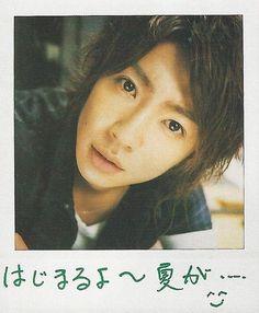 aiba-chan Hip Hop, Idole, Really Funny, My Sunshine, Guys, Angels, Green, Pop Music, So Funny