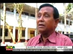 SA TV Bangla News Today 15 November 2016 Bangladesh Today Bangla News Live | Bangla News Today | Pinterest
