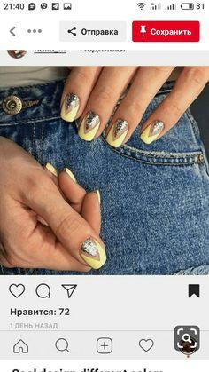 Ideas for nails design cool nailart Shellac Nails, Nails Inc, Matte Nails, Diy Nails, Wedding Acrylic Nails, Dipped Nails, Yellow Nails, Accent Nails, Stylish Nails