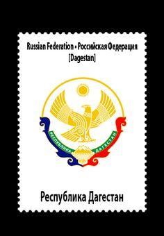 Russia •  Republic of Dagestan/Респу́блика Дагеста́н