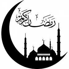 """Résultat de recherche d'images pour """"stickers oriental"""" Ramadan Cards, Ramadan Gifts, Best Islamic Images, Bob Marley Art, Ramadan Poster, Coffee Cup Art, Eid Crafts, Ramadan Activities, Logos"""