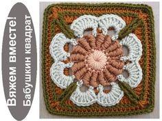 Квадрат с кольцами Square motif with rings Crochet - YouTube