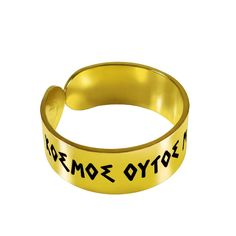 We created a gold-plated ring with ancient greek proverbs.You can choose among a series of five different proverbs and a complete set of the pendant, the earrings, the bracelet and the ring. Dimensions: x Gold-plated bronze