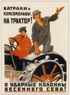 Affiches soviétiques 1917-1953