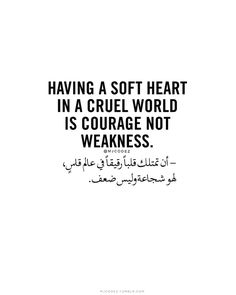 Me everytime. Muslim Love Quotes, Arabic Love Quotes, Proverbs Quotes, Quran Quotes, Words Quotes, Self Quotes, Qoutes, Short Happy Quotes, Alive Quotes