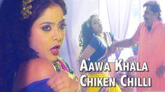 Aawa Khala Chiken Chilli || Bhojpuri hot songs 2015 new || Vidhayak Ji M...