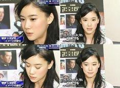 Yu Aoi, Asia Girl, Pretty People, Ulzzang, Tokyo, Poses, Makeup, Beauty, Beautiful