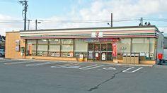 David Adeleke's Blog: The Convenience Store #ParableSunday