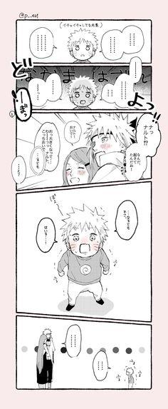 Twitter Naruto Comic, Anime Naruto, Kid Naruto, Naruto Uzumaki Art, Naruto Cute, Boruto, Naruhina, Minato Kushina, Kiba And Akamaru