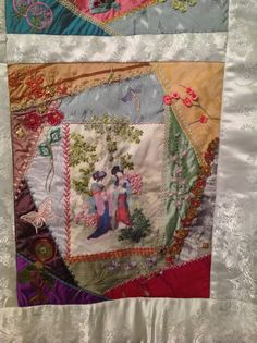Block 9  Asian Riches  Design by Gloria Mckinnon...stitched by Avis Withers
