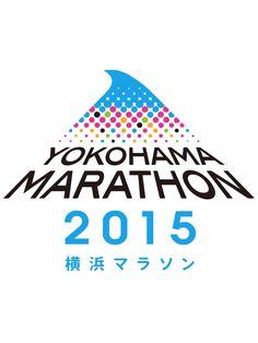横浜マラソン2015。横浜でのフルマラソン市民大会 1st. Run!