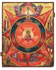 All Seeing Eye of God icon, from Vetka (Belarus), mid-19th century, tempera on wood panel, 54 cm x 43.6 cm. The Lord God Sabaoth appears beneath the inscription; the center panel contains Christ Emmanuel within a red face. The Virgin of the Sign appears at the top of a ring containing seraphim and cherubim and the Four Evangelists appear in the four corners. The full-length figures of in the borders include St. Nicholas, St. Charalampos, St. Mary of Egypt and St. Theodore Stratelates.