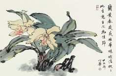Artist Name:	Su Xiaohua Title	:The Butterfly Orchid Figure Medium:	Chinese ink on paper Dimension:	68 x 45cm