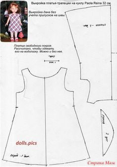 Clothing patterns for the Spanish doll Paola Rhine. Sewing and knitting clothes for Paola Reina dolls. How to sew a dress for Paola Reina dolls Doll Patterns Free, Baby Bibs Patterns, Doll Dress Patterns, Sewing Patterns For Kids, Sewing For Kids, Clothing Patterns, Free Pattern, American Girl Outfits, Ropa American Girl