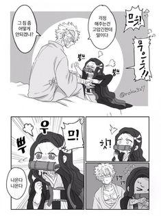 Samurai Anime, Anime Demon, Manga Anime, Anime Art, Demon Slayer, Slayer Anime, I Love Anime, Me Me Me Anime, Angel Dust