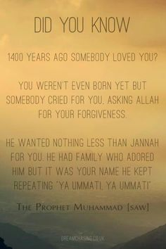 Prophet Muhammad (may the peace and blessings of Allah be upon him)