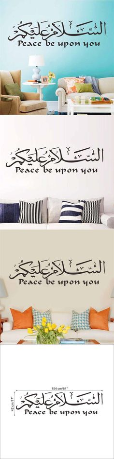 2015 new creative Muslim style Artword Peace be upon you bedroom living room Glass Decal Door stickers Wall Stickers home decor $8.99