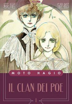 Il clan dei Poe (Poe no ichizoku) di Moto Hagio – Shoujo Manga Outline Shoujo, Great Artists, Princess Zelda, Japanese, Gallery, Fictional Characters, Outline, Masters, Art