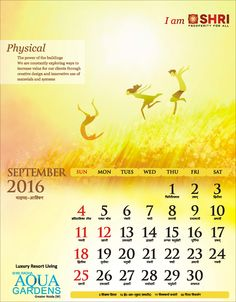 PHYSICAL the power of the building we are constantly exploring ways to increase value for our clients through creative design and innovative use of Materials and systems #IamSHRI #Calendar2016