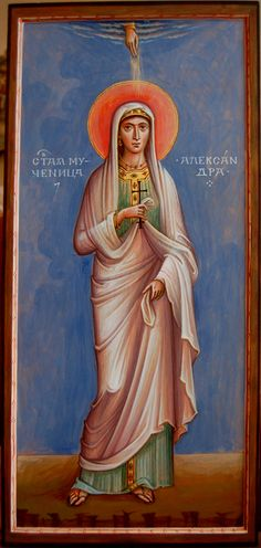 Image detail for -Icon Gallery → Icons of Saints