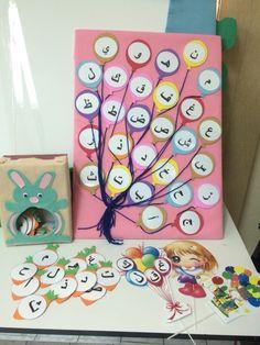 @sumayahkawther Early Childhood Activities, Toddler Learning Activities, Teaching Kids, Activities For Kids, Art N Craft, Craft Stick Crafts, Crafts For Kids, Arabic Alphabet For Kids, Kids Canvas Art