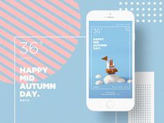 Rabbit of astronaut by 灰昼. D-D Play is a app for Chinese traditional holidays