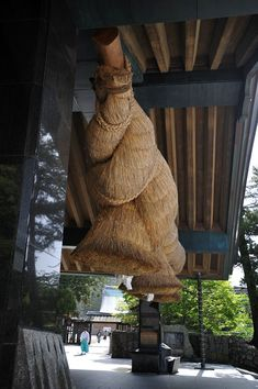 Izumo-taisha Japan