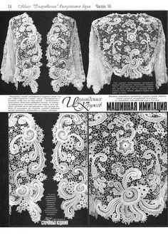 Casa ordenó: vestidos de blanco ganchillo