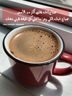 Картинка с добрым утром на арабском языке мужчине, право