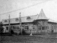 シスカ郵便局