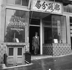 Circa 1955: China Station, the US Post Office situated on Clay Street, Chinatown, San Francisco
