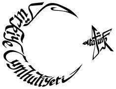 Islamic Calligraphy, Calligraphy Art, Sun And Moon Mandala, Wolf Tattoo Design, Mandala Drawing, Pencil Art, Tatoos, Art Pieces, Character Design
