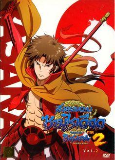 Sengoku Basara: Samurai Kings anime series