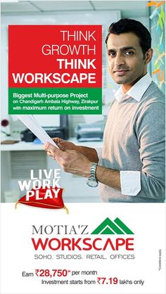 Motia'z Workscape brings you the finest SOHO in an INTEGRATED TOWNSHIP