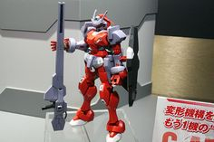 [REVIEW] HG 1/144 Gundam G-アルケイン: first official photoreview No.4 Images, Info http://www.gunjap.net/site/?p=191300