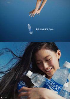 ポカリスエット グラフィック広告|OTSUKA ADVIEW SITE|大塚製薬 Ad Layout, Poster Layout, Print Layout, Japan Advertising, Advertising Design, Japan Design, Ad Design, Pocari Sweat, Lookbook Layout