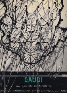 """第180回デザインギャラリー1953「ガウディ・その建築の構想」展 ( No.180 Design Gallery 1953 """"Gaudi His Concepts and Structures"""" Exhibition ) Direct Mail, Design Gallery 1953 Matsuya Ginza, Organization: Japan Design Committee, Direction: Katsuo Matsukura, Display Design: Sori Yanagi, February 20 - March 10, 1976"""