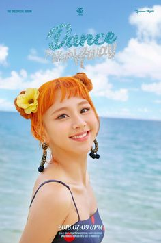 """TWICE unveiled a new batch of individual teaser images for """"Dance the Night Away"""".Members Dahyun, Chaeyoung, and Tzuyu posed cute… Nayeon, Kpop Girl Groups, Korean Girl Groups, Kpop Girls, Extended Play, K Pop, Teaser, Divas, Twice Chaeyoung"""